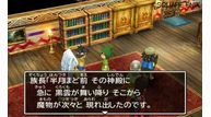 Dragon quest vii warriors of eden 2012 11 28 12 017