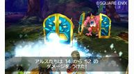 Dragon quest vii warriors of eden 2012 11 28 12 027