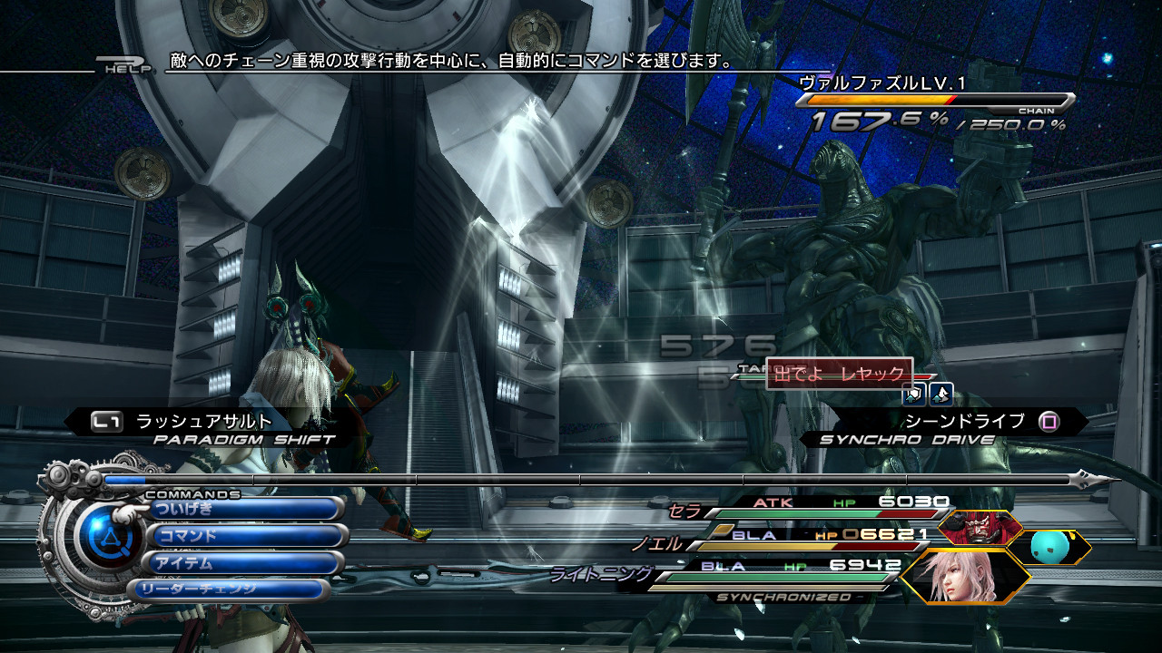 Final Fantasy XIII-2 Snow and Valfodr DLC screenshots and