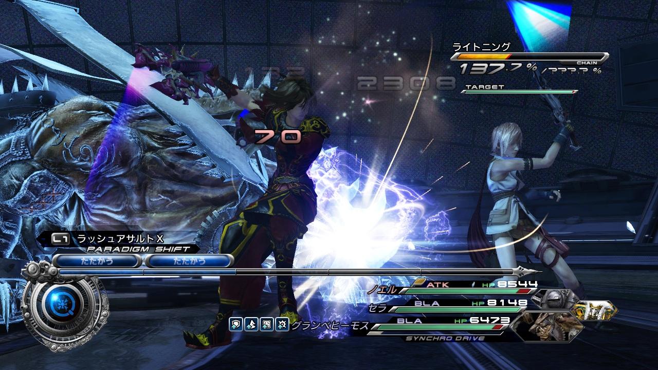 Final Fantasy XIII-2 DLC, the story so far    | RPG Site