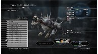 Ff13 2 jp 1710 06
