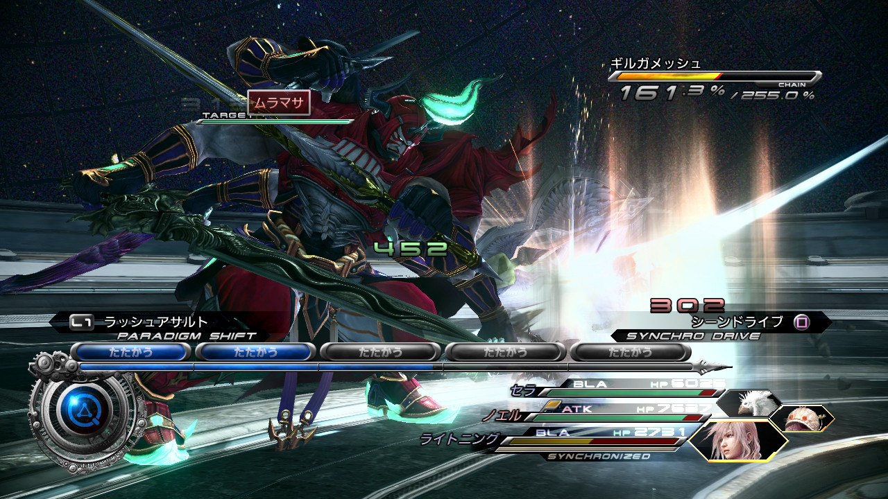 First look at Final Fantasy XIII-2's Gilgamesh, PuPu and