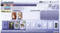 Dissidia_012_jp_cu_21