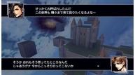 Dissidia_012_jp_cu_19