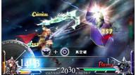 Dissida2_lightning