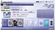 Dissidia_012_jp_cu_20