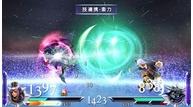 Dissidia_012_jp_cu_24