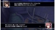 Dissidia_012_jp_cu_18