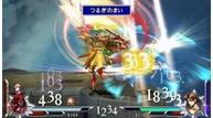 Dissidia_012_jp_cu_25