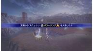 Dissidia_012_jp_cu_14