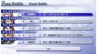 Dissidia_012_jp_cu_23