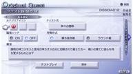 Dissidia_012_jp_cu_15