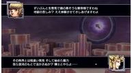 Dissidia_012_jp_cu_17