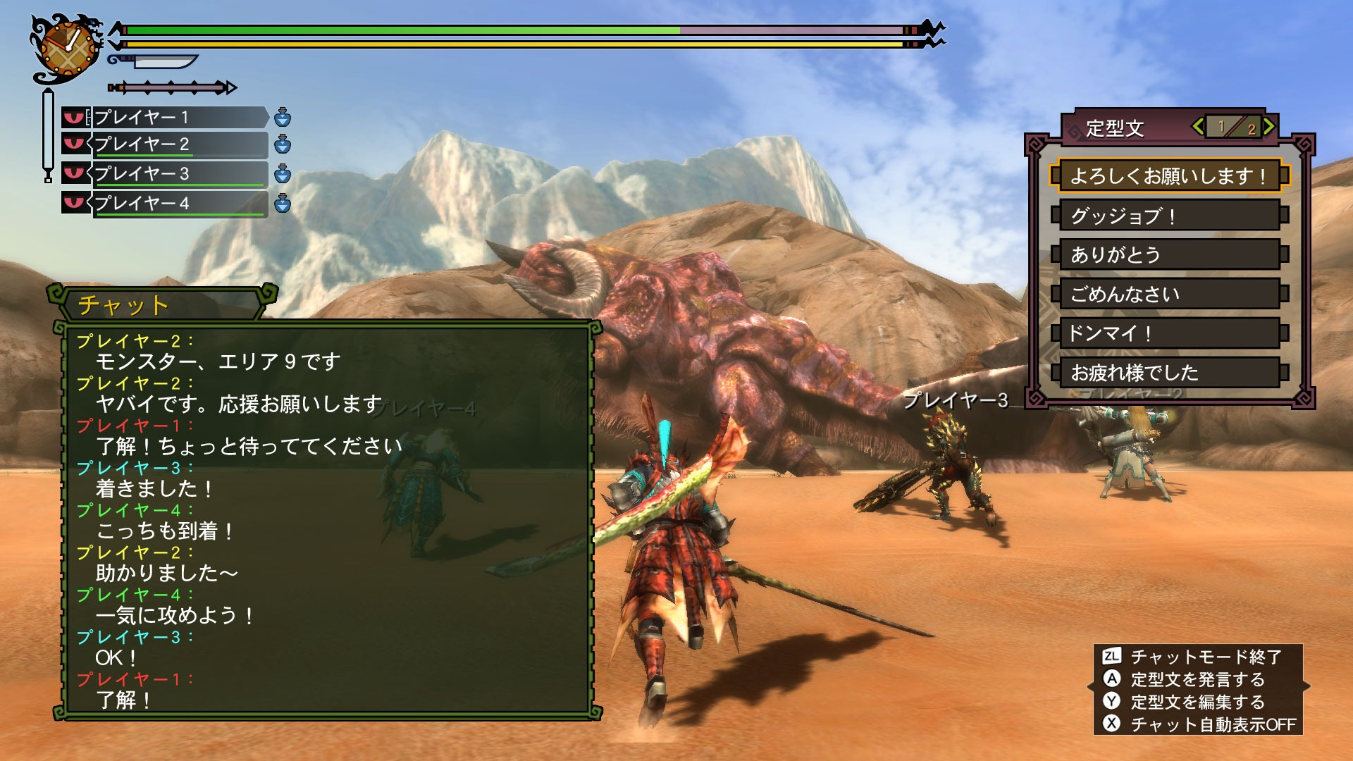 how to play monster hunter 3 ultimate online