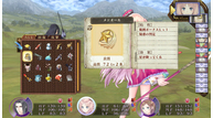 Atelier meruru plus the apprentice of arland 2013 01 20 13 012