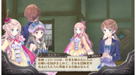 Atelier meruru plus the apprentice of arland 2013 02 03 13 026