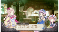 Atelier meruru plus the apprentice of arland 2013 02 03 13 030