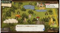 Atelier meruru plus the apprentice of arland 2013 02 03 13 014