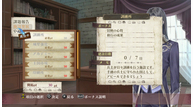 Atelier meruru plus the apprentice of arland 2013 02 03 13 015