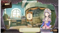 Atelier totori plus the adventurer of arland 2012 10 14 12 013.jpg 600