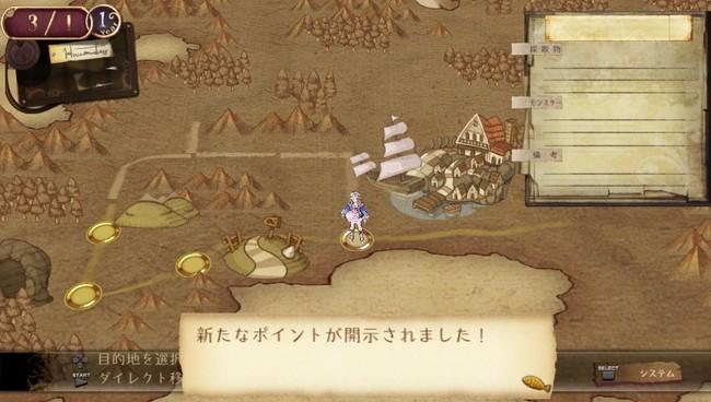 Atelier_Totori_Plus_9_3_8.jpg