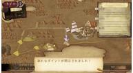 Atelier totori plus 9 3 8