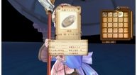 Atelier totori plus the adventurer of arland 2012 10 14 12 012.jpg 600