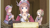 Atelier totori plus the adventurer of arland 2012 11 11 12 036