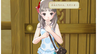 Atelier totori plus the adventurer of arland 2012 11 11 12 022