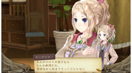 Atelier totori plus the adventurer of arland 2012 11 11 12 005