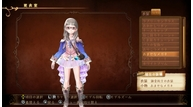 Atelier totori plus the adventurer of arland 2012 10 14 12 018.jpg 600