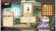 Atelier totori plus the adventurer of arland 2012 10 14 12 014.jpg 600