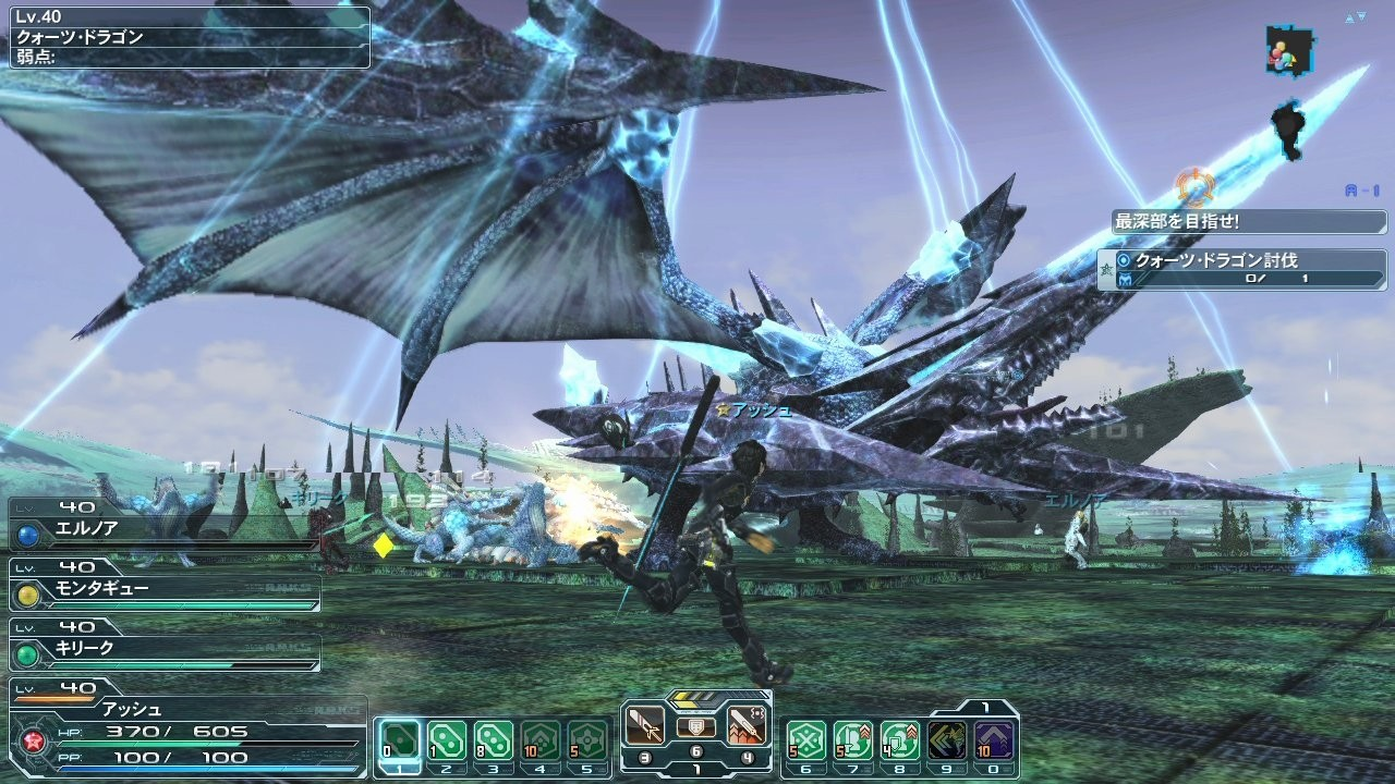 how to get phantasy star online 2