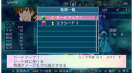 Tales of hearts r 2012 12 26 12 018