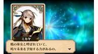 Fe_04272012_01