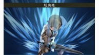 Battle 5