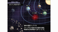 Rogue galaxy playstation 2 %28ps2%29screenshots10835912