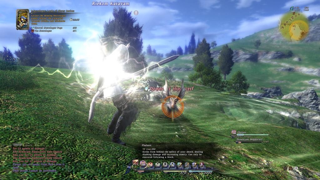 E3 Final Fantasy Xiv Beta Screenshots And Artwork Rpg Site