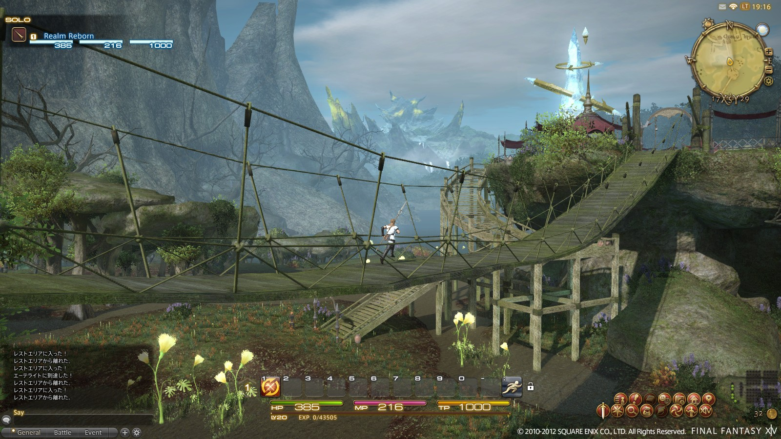 Heres A Ton Of New Ff14 A Realm Reborn Beta Screenshots Rpg Site
