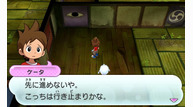 Yokai-watch_2013_06-30-13_019