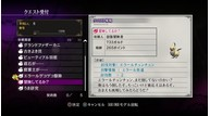 Tox2 08102012 10