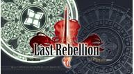 Last rebellion 01