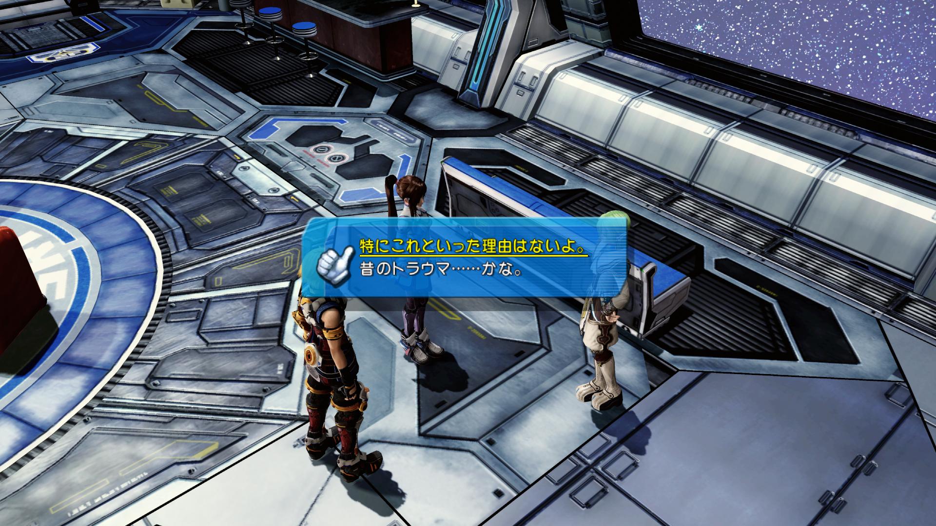 Star Ocean: The Last Hope Review   RPG Site