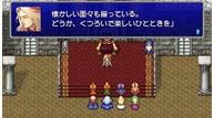 Ff4_cc_jp_14