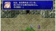 Ff4_cc_jp_09