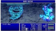 Ff4_cc_jp_13