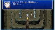 Ff4_complete_1001_07