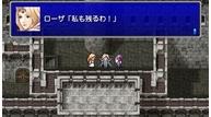 Ff4_cc_jp_10
