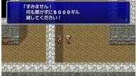 Ff4_cc_jp_06