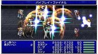 Ff4_cc_jp_04